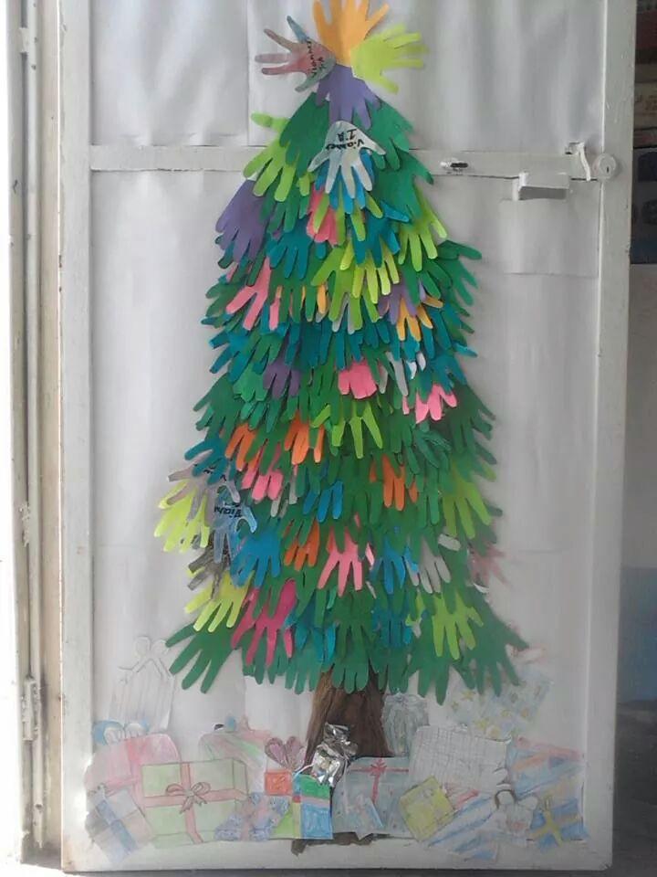 Arboles de navidad manualidades iv 8 imagenes educativas for Arboles de navidad manualidades navidenas