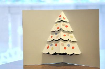 Tarjetas de Navidad (4)